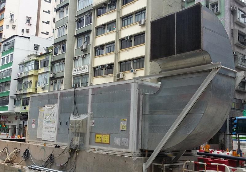 香港铁路沙中线土瓜湾站