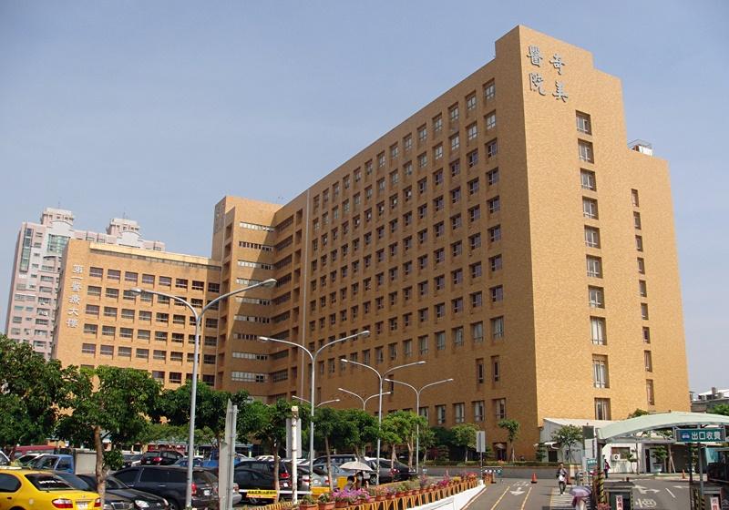 台湾奇美医院