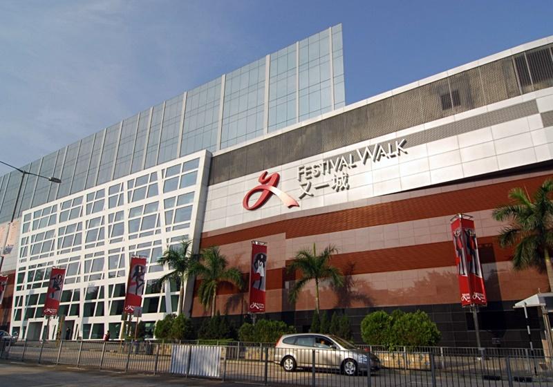 香港又一城购物商场