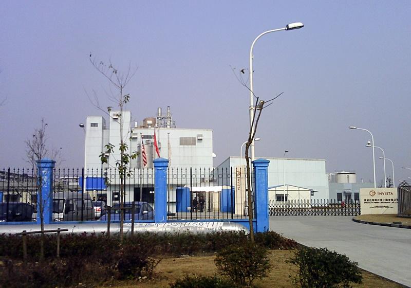 中国英威达化工厂电力变压站