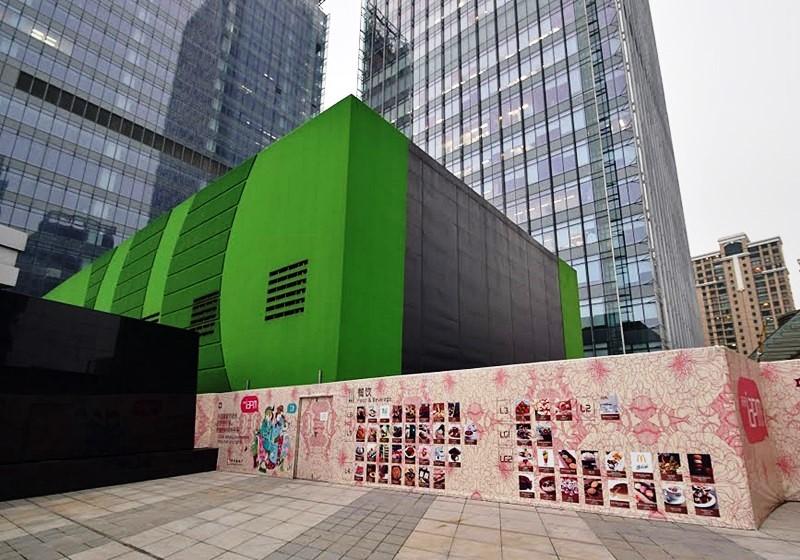 香港IFC国际金融中心