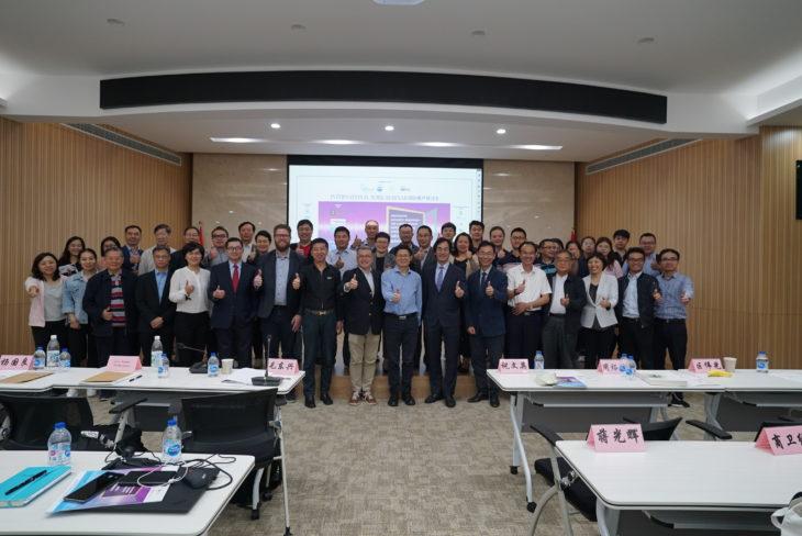 盈普集團參加在上海召開的隔聲窗國際研討會