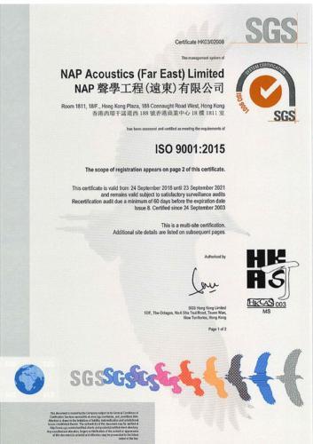 ISO 9001:2015 品质管理系统证书